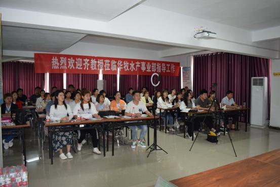 齐子鑫老师到华牧公司开展雷火电竞网站雷火电竞亚洲技术培训