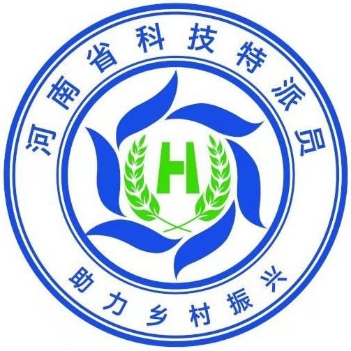 河南省科技特派员